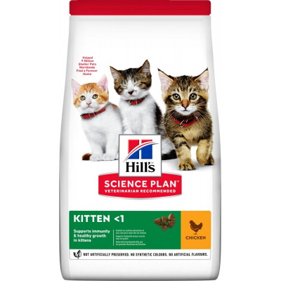 HillsCat Kitten Huhn 300g