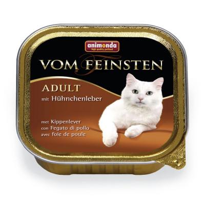 V.F. Hühnchenleber     100 g S